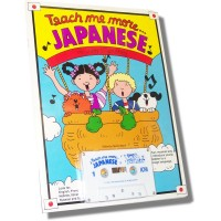 Teach me more Japanese for Children (Book & Cassette)