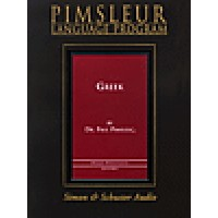 Pimsleur Course-Greek I (30 lesson)