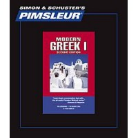 Pimsleur Comprehensive Greek (Modern) I 30 lesson (Audio CD)