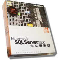 Chinese Windows 2000 Server SQL (trad) w/5 clients