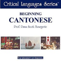 CLS - Beginning Cantonese (2 CD's)