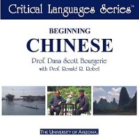 CLS - Beginning Chinese (2 CD's)