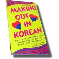 Making Out in Korean: From Everyday Conversation to the Language of Love