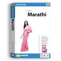 Talk Now Learn Marathi