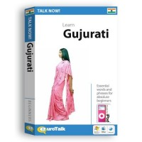 Talk Now Learn Gujarati