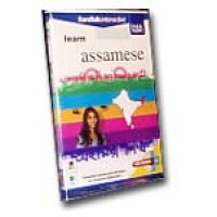 Talk Now Learn Assamese