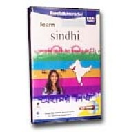 Talk Now Learn Sindhi