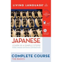 Japanese Complete Course Basic (Book and Audio CD)