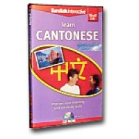 Talk Now Learn Cantonese Intermediate Level II (World Talk)
