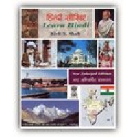 Learn Hindi Multimedia CD-ROM