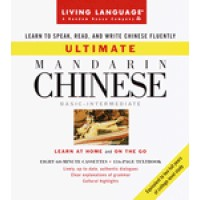 Living Language - Ultimate Intermediate Mandarin (Audiotape/BooK)