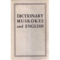 VIP - Creek(Muskogee)/English Dictionary