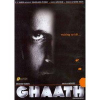 Ghaath on DVD