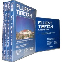 Fluent Tibetan MP3 version