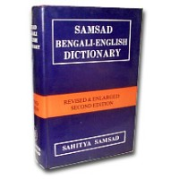 Samsad Bengali->English Dictionary