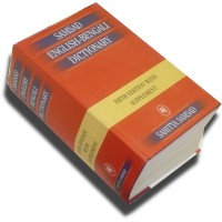 Samsad English->Bengali Dictionary 5th Edition with Supplement