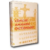 Amharic to and from English Concise Dictionary (538 Pages)