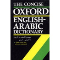 telecharger oxford dictionary english arabic gratuit