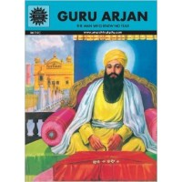 Amar Chitra Katha - Guru Arjan Dev (Hindi)