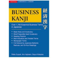 Tuttle - Business Kanji-Over 1,700 Essential Business Terms in Japanes