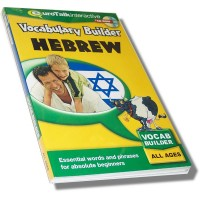Talk Now Vocabulary Builder Hebrew