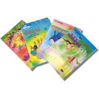 Fairy Tales for Children - Gujarati