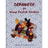 Japanese for Young English Speakers Vol.1 (Textbook)