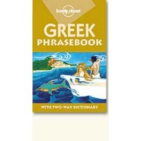 Lonely Planet Greek Phrasebook: With Two-Way Dictionary (Phrasebooks) (Greek Edition) (Paperback)