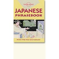 Lonely Planet - Phrasebooks - Japanese (4th Edition)