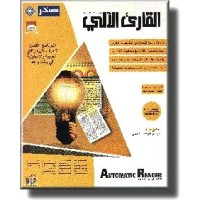 Arabic - Automatic Reader (Gold Edition) 19 Languages