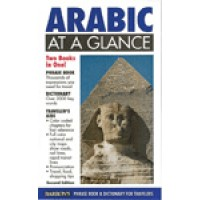 Barrons - Arabic at a Glance