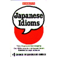 Barrons - Japanese Idioms