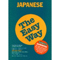 Japanese the Easy Way (Paperback)