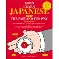 Barrons - Learn Japanese The Fast and Fun Way