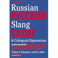 Dictionary of Russian Slang & Colloquial Expressions (Paperback)