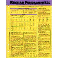 Language Fundamentals: Russian Fundametntals (Pamphlet)