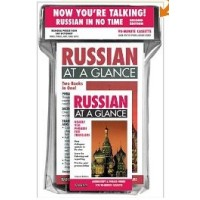 Now You're Talking Russian in No Time: Book/Cassette Package (Paperback)