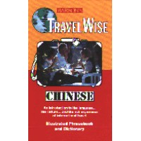 Barrons - Travel Wise - Chinese Book Only