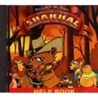 Shakhal - Animated Stories (CD-ROM)