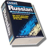 Oxford Mini Russian Dictionary, The
