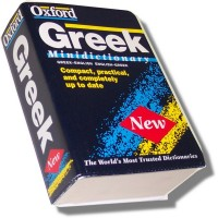 Oxford Mini Greek Dictionary - 2nd Edition