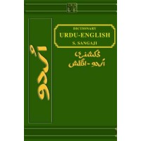 Urdu - Urdu-English Dictionary by Sangaji S