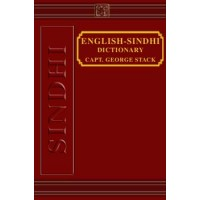 A Dictionary of English and Sindhi by Stack,George (Hardcover)