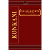 Konkani - English-Konkani Dictionary (Romanised) by Maffei Xavier