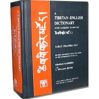 A Tibetan-English Dictionary by Sarat Chandra Das (Hardcover)