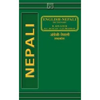 English->Nepali Dictionary by Kilgour,Duncan (Hardcover)