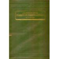 Pushto - A Grammar of the Pukhto or Pushto Language by Bellew H.W.