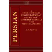 A Concise Dictionary of English-Persian Together with a Simplified Grammar of the Persian Language
