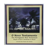 Portuguese New Testament, Almeda Versao Atualizada Version (16 Cassette) Bible