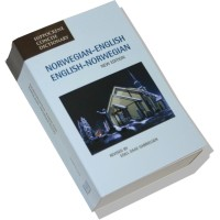 Hippocrene Norwegian - English/Norwegian/English Concise Dictionary